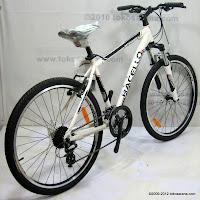 D 26 Inch Racello MT2400V HardTail Mountain Bike