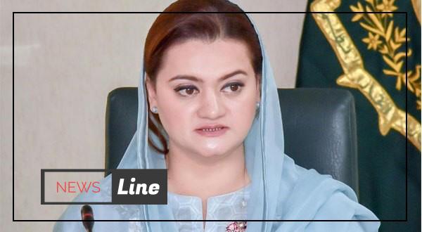They tried to kill Maryam Nawaz. Maryam Aurangzeb says