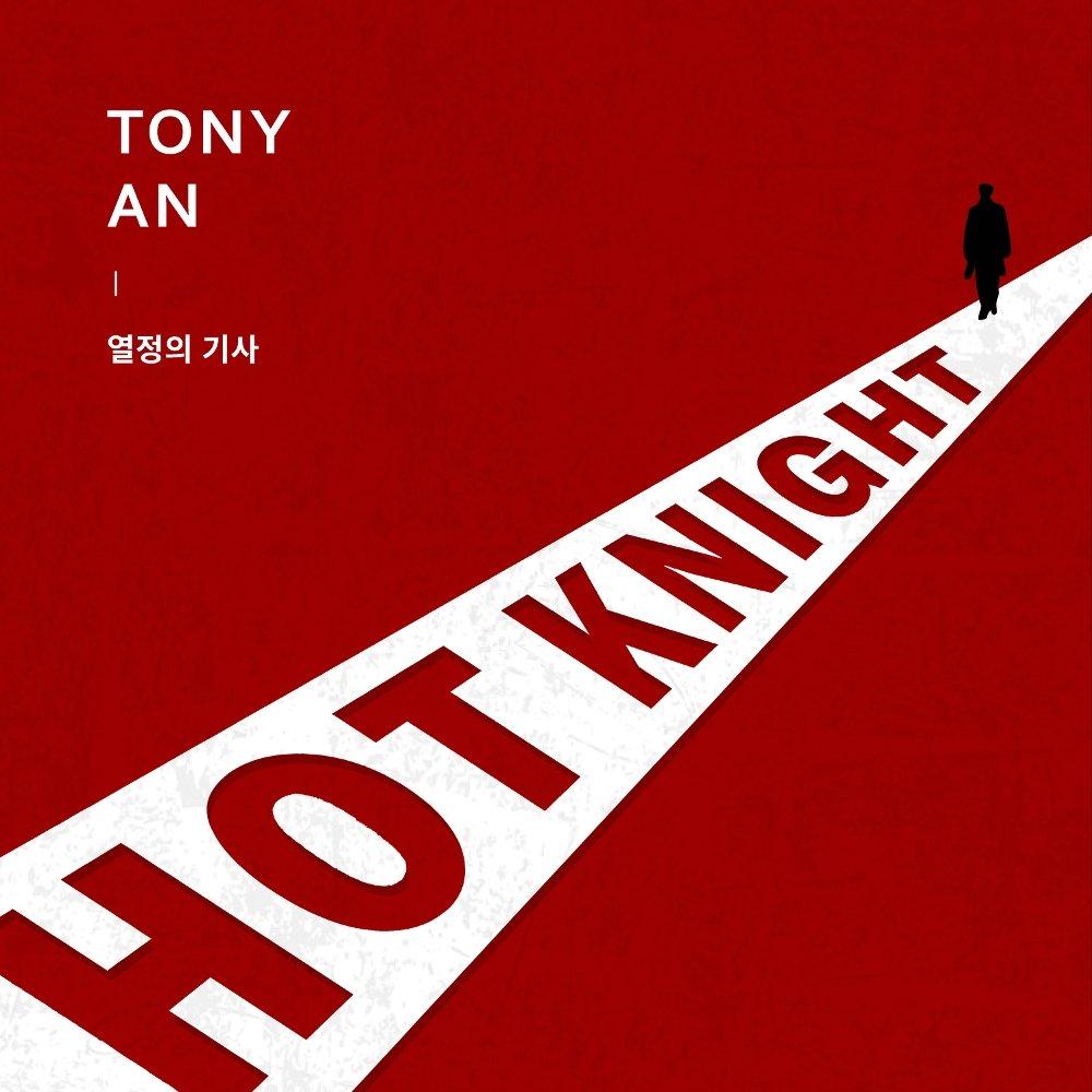 Tony An – HOT Knight – Single