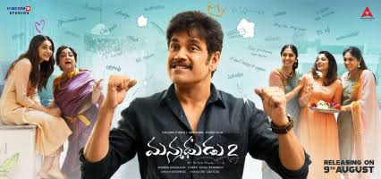 Manmadhudu 2 2019 | Dual Audio Movie HD