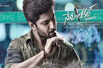 Career-Best-Opening-for-Hero-Nani-Andhra-Talkies