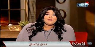برنامج نفسنة حلقة الثلاثاء 2-1-2018 هيدى و ندى و بدرية
