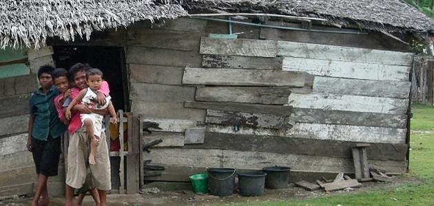 Data Rumah Tangga Miskin Abdya Tidak Valid, Diduga Bantuan Tak Tepat Sasaran