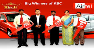 Airtel Lucky Number 2021