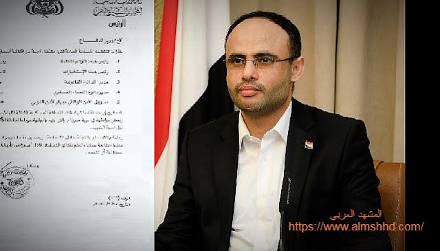 ورد الأن.. الحوثي يقتل قائد منطقة عسكرية تابعة للجماعة .. والرئيس مهدي المشاط يصدر توجيهات عسكرية عاجلة (وثيقة + تفاصيل)