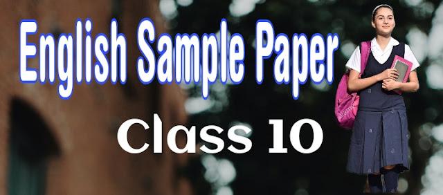 English Sample Paper class 10 Board Exam 2021 SEBA, HSLC