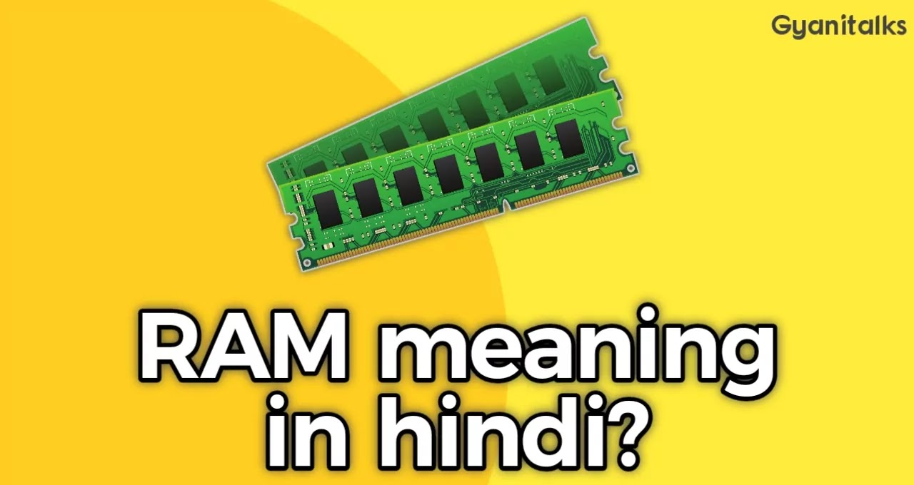 RAM meaning in hindi