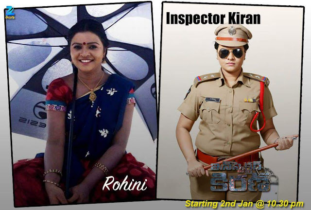 'Inspector Kiran' Zee Telugu Upcoming Serial Wiki Story,Cast,Promo,Song,Timing