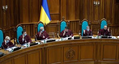 Конституційний суд скасував електронне декларування доходів чиновників