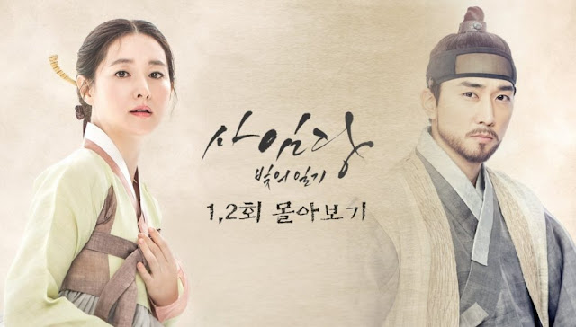 Download Drama Korea Saimdang, Light's Diary Batch Subtitle Indonesia