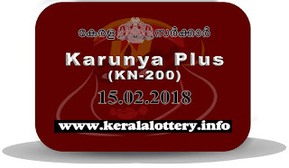keralalotteries, kerala lottery, keralalotteryresult, kerala lottery result, kerala lottery result live, kerala lottery results, kerala lottery today, kerala lottery result today, kerala lottery results today, today kerala lottery result, keralalottery result15.2.2018 karunya-plus lottery kn200, karunya plus lottery, karunya plus lottery today result, karunya plus lottery result yesterday, karunyaplus lottery kn198, karunya plus lottery 15.02.2018, kerala lottery result 15-2-2018, kerala lottery result today karunya plus, karunya plus lottery result, kerala lottery result karunya plus today, kerala lottery karunya plus today result, karunya plus kerala lottery result, karunya plus lottery kn 200 results 15-02-2018, karunyaplus lottery kn 200, live karunya plus lottery kn-200, karunya plus lottery 15 2 2018, kerala lottery today result karunya plus, karunya plus lottery kn-200 15/02/2018