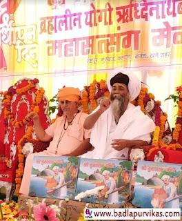 "Shahapur (Badlapur Vikas Media): On the sixth anniversary of the Brahmalin Yogi Riddhinath Baba Satsang family, the pioneer in the spiritual and social field, Shri.  More than 6,000 members of the family were present for the rally, which took place from 4 pm to 6 pm.  The members of the Satsang family were Guruvaraya Yogi Phulnathji Baba, Pirji Yogi Ganesh Nathji Baba of Gorakshnath Pitha of Shree Kshetra Trimbakeshwar;  The film was published on the work of Gugi Fulnathji Jaba, Vishwa Swadharma Surya Deo. At this time, six Satsang centers in Shahapur and Murbad taluks were honored with the ""Adarsh Satsang Award"".  During the program, the participants were honored by giving testimonials to the active participants. During the program, music programs, breakfast for the devotees, Mahaprasad, sermons of Sriguru and Bhajan were concluded.  Shahapur MLA Daulat Daroda, former MLA Pandurang Barora, Murbad Gottiram Pawar, Kishore Kudav, Vikas Gage and Balasheet Pawar were present on the occasion."