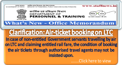 procedure-booking -air-ticket-LTC
