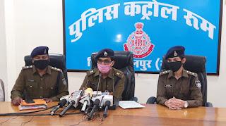 पुलिस ने अंधी हत्या का किया खुलासा, पत्नि से मोबाईल पर बात करने की बात पर कर दी थी हत्या