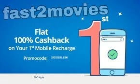 How To Earn PayTM Flat ₹35 Cashback On Mobile Recharge Promo Code