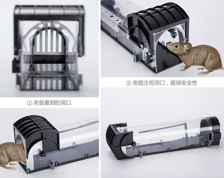 杰里設計工作室: 新型 捕鼠器 捕鼠夾 鼠洞 捉鼠 黏鼠板 老鼠籠 滅鼠