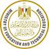 مسابقة وظائف وزارة التربية والتعليم الجديدة