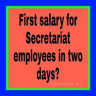First salary for Secretariat employees in two days?