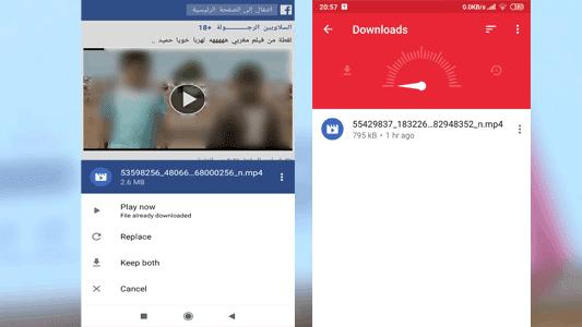 كيفية تحميل فيديو من الفيس بوكالى الهاتف