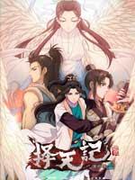Assistir Ze Tian Ji Online