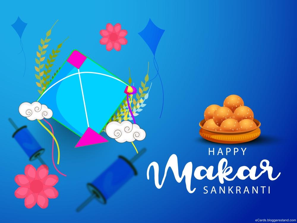 Happy Makar sankranti 2021 messages in marathi