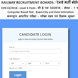 RRB Group D 2018: Exam city, date released; Download admit card from September 13