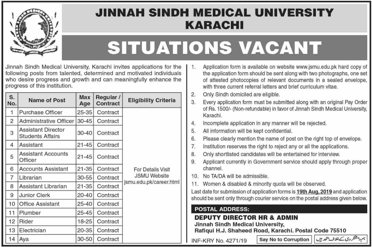 Jinnah Sindh Medical University JSMU Karachi Jobs 2019 Latest