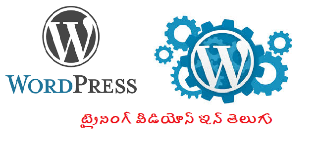 wordpress training videos in telugu