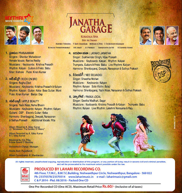 Janatha Garage Latest Posters of Album