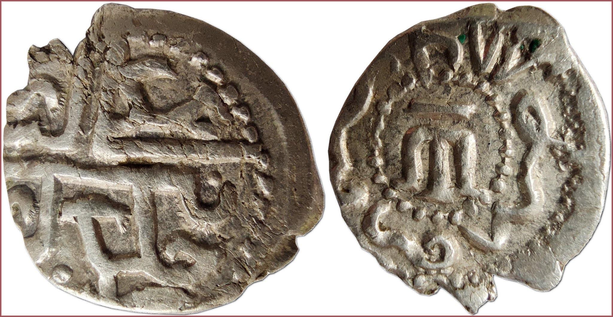 Akçe, 1481: Crimean Khanate