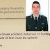 ΑΠΟΚΑΛΥΨΗ! Τούρκοι υπογράφουν ψήφισμα για τους δύο στρατιωτικούς! (ΕΙΚΟΝΑ)
