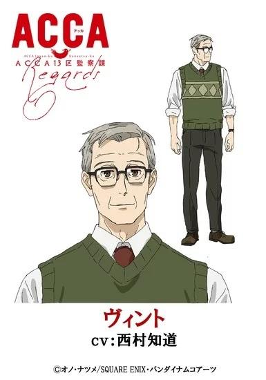 Tomomichi Nishimura como Vint, el director de la escuela secundaria de Lotta