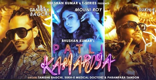 Patli kamariya lyrics-Tanishk Bagchi,Mouni Roy