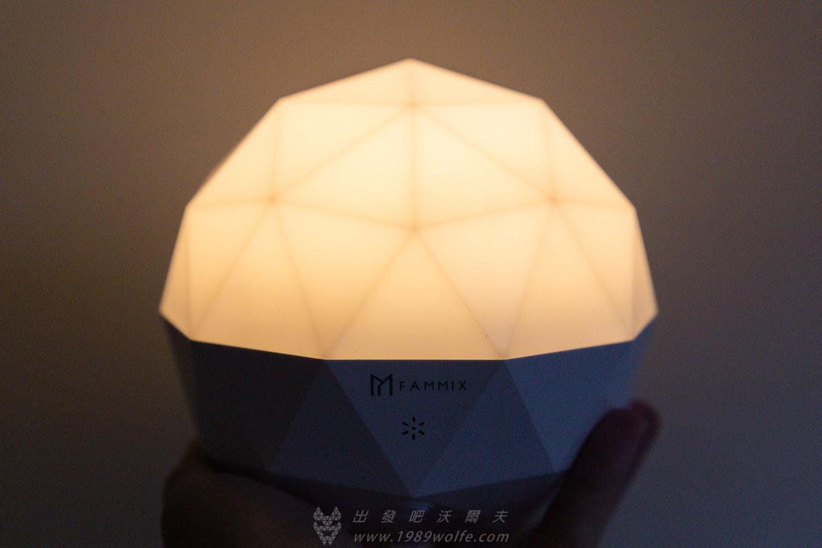 FAMMIX 智慧語音小夜燈 聲控精靈
