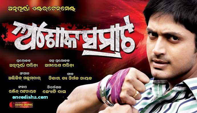 Ashok songs free download naa songs.