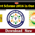 All Govt Scheme 2016 in One PDF  Download Now
