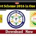 All Govt Scheme 2019 in One PDF  Download Now