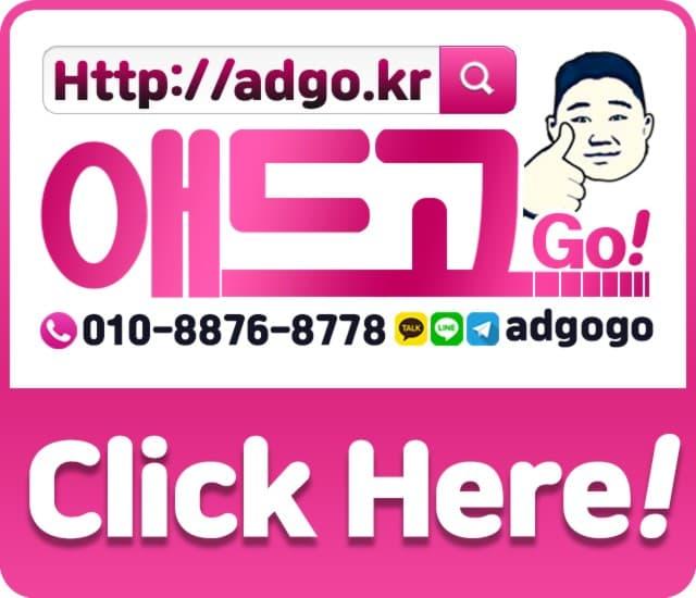 서울중구키워드검색광고