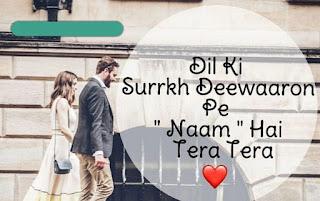 sad love quotes in hindi for her & husband,alone shayari
