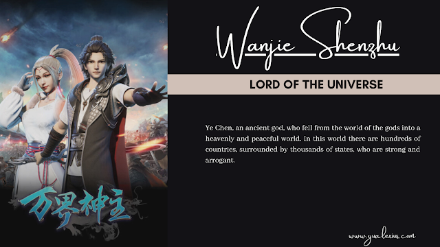 3D Chinese Anime Wanjie Shenzhu