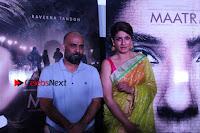 Bollywood Actress Raveena Tandon in Transparent Green Saree at Trailer Launch Of Film Maatr  0035.JPG