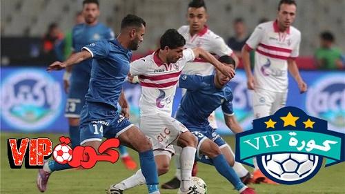 يلا شوت مباراة الزمالك وسموحه في الدوري المصري