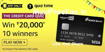 Credit Card Quiz