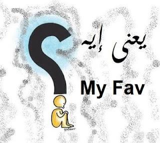معنى كلمه my favorite person