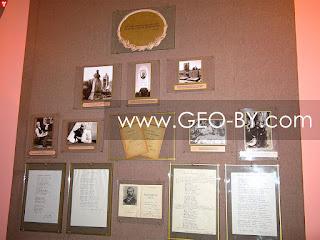 Кушляны. В музее Богушевича