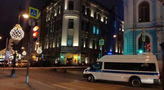 Μόσχα: Τρεις νεκροί κοντά στα γραφεία της FSB