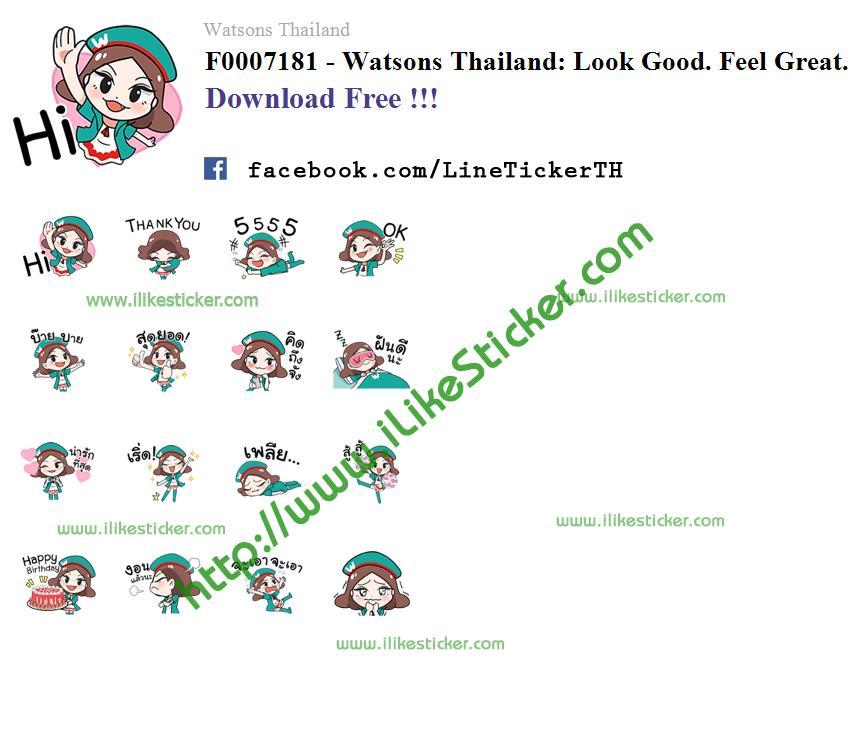 Watsons Thailand: Look Good. Feel Great.