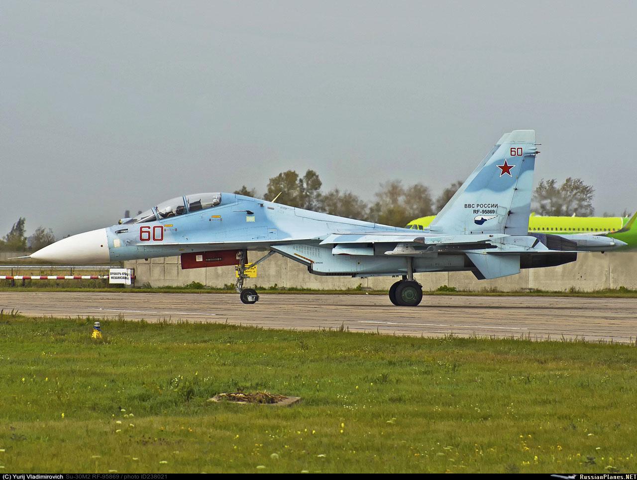 Російський Су-35 на навчаннях збив інший російський винищувач