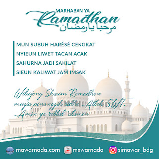 Memem ramadhan terbaru