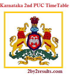 Karnataka 2nd PUC Time Table 2018 | 2nd PUC Date Sheet Kar 2018